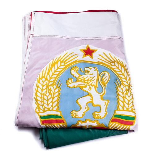 "People's Republic Of Bulgaria, Vertical Hanging Banner (45""x120"")"