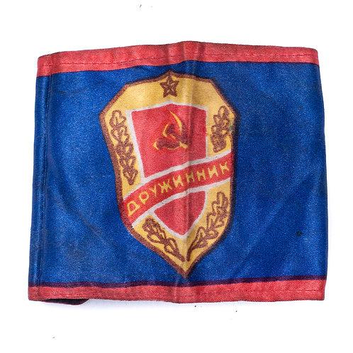 """Druzhinnik"" Volunteer Police Armband"