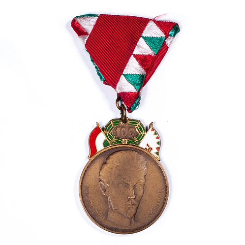 Medal for the Centenary of the Hungarian Uprising of 1848