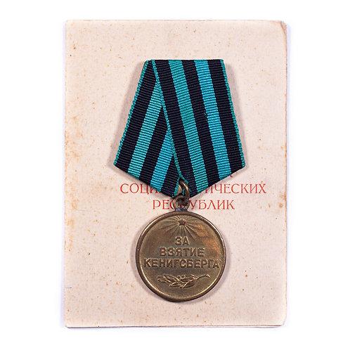 WWII Soviet Medal for the Capture of Königsberg (w/ document)