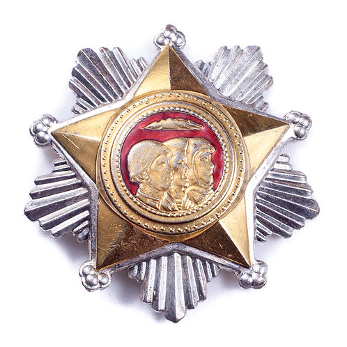 Order of Military Service Honor, 2nd Class