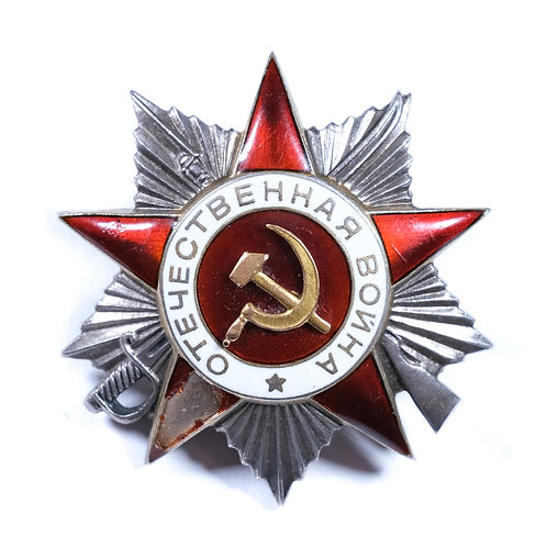 WWII Soviet Order of the Great Patriotic War, 2nd Class (Serial No. 310,185)