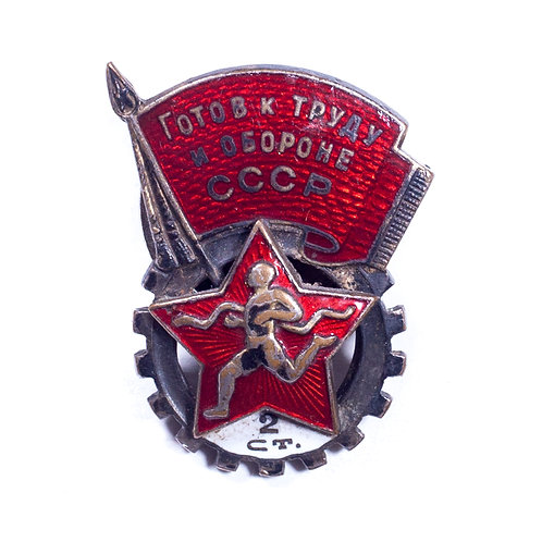 """WWII Soviet """"Ready for Labour and Defense of the USSR"""" Badge (1940-1941)"""