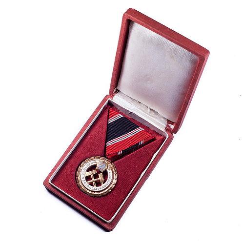 Hungarian Medal for Mining Merit, 1949 (Cased)