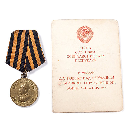 """Soviet Russian """"Victory Over Germany"""" medal + Award Document"""