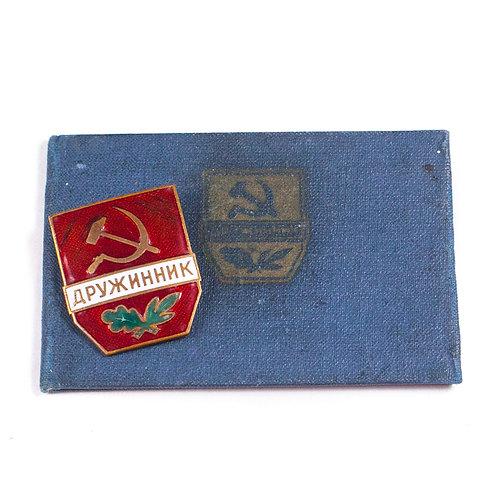 """Druzhinnik"" Volunteer Police Badge + Document"