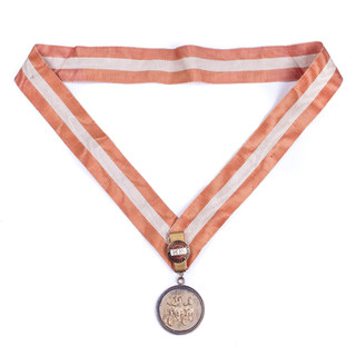 Austrian Cycling Medal