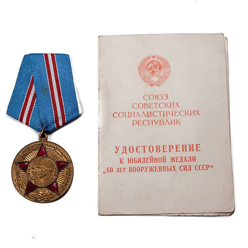 """Russian Medal for """"50 Years of the Armed Forces of the USSR"""" w/ Paperwork"""