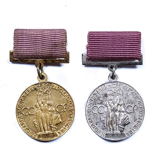 Soviet VDNKh Competition Medals (Silver and Gold grades)