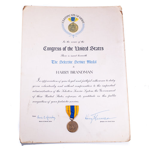 US WWII Selective Service Medal (w/ Display Certificate)