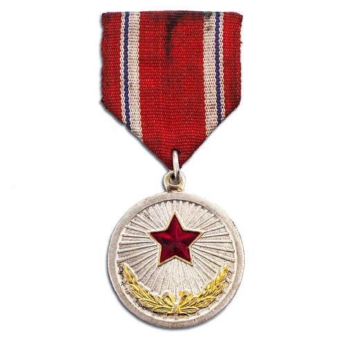 Medal for Merits