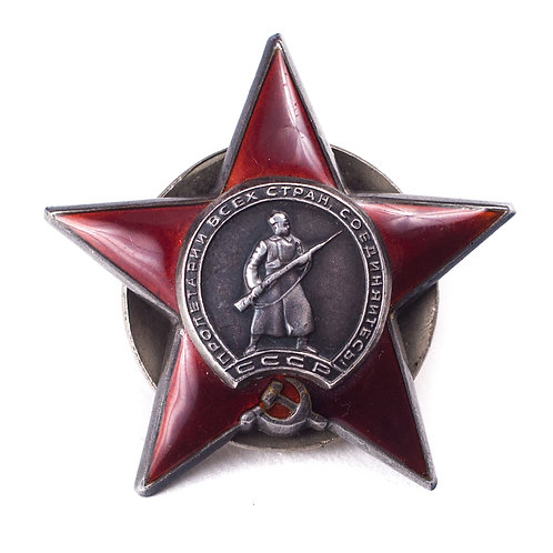 Order Of The Red Star (Serial No. 989864)