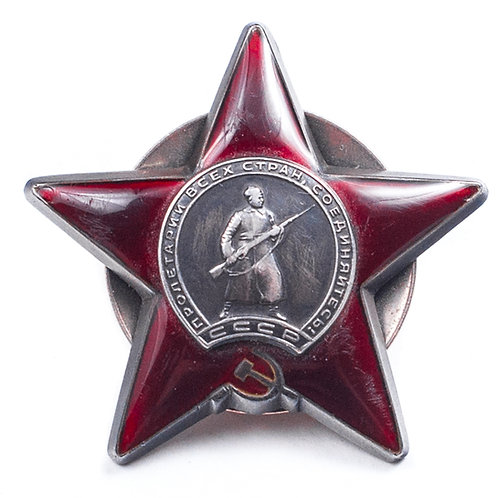 Order Of The Red Star (Serial No. 3,027,750)