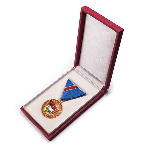 "Hungarian KISZ ""Loyalty to the People, and Loyalty to the Nation"" Medal"