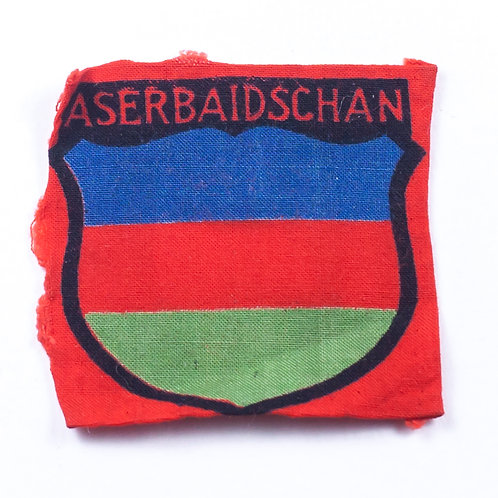 "WWII German ""Aserbaidschan"" Foreign Volunteer's Patch (2nd Pattern)"