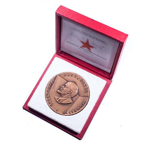 "Hungarian Award ""For Effective Propaganda Labor"" (Cased, Named)"