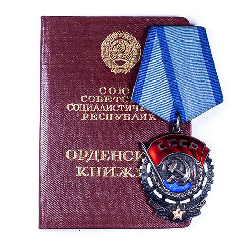 Soviet Order of the Red Banner of Labour (#458,033 w/ Award Booklet)