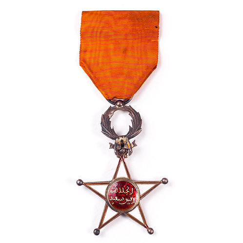 Moroccan Order Of Ouissam Alouite, 5th Class (Type 2)