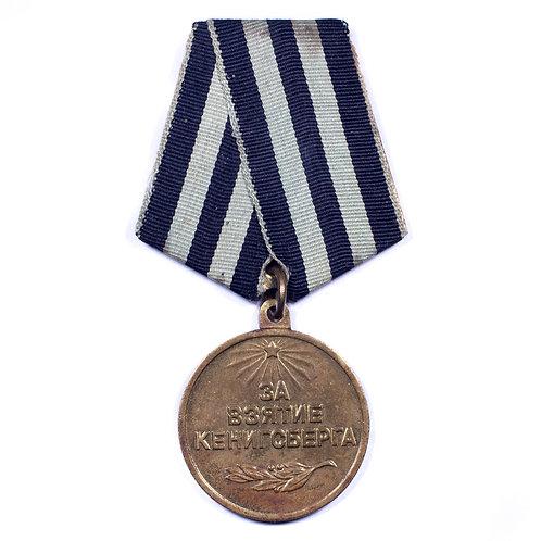 WWII Soviet Medal for the Capture of Königsberg
