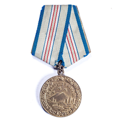 "Soviet Medal ""For the Defense of the Caucasus"" (Early)"