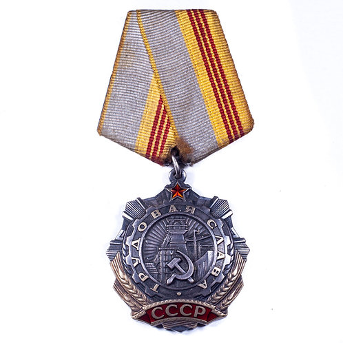 Soviet Order of Labour Glory (3rd Class)
