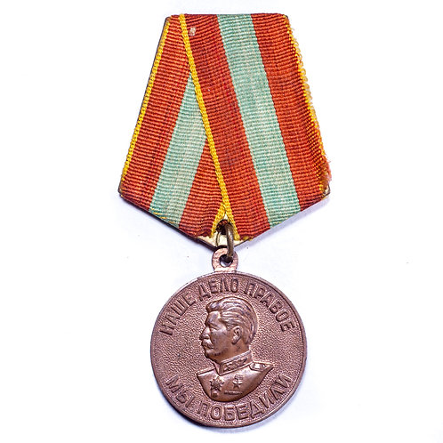 "Soviet Russian ""Medal for Valiant Labor during WWII"""