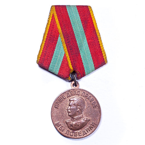 "Soviet Russian ""Medal for Valiant Labor during WWII"" (Double Steel Mount)"