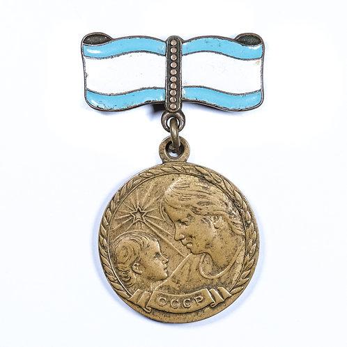 Soviet Maternity Medal (2nd Class)