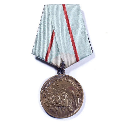 """WWII Soviet Medal """"For The Defense of Stalingrad"""" (Early Steel Mount)"""
