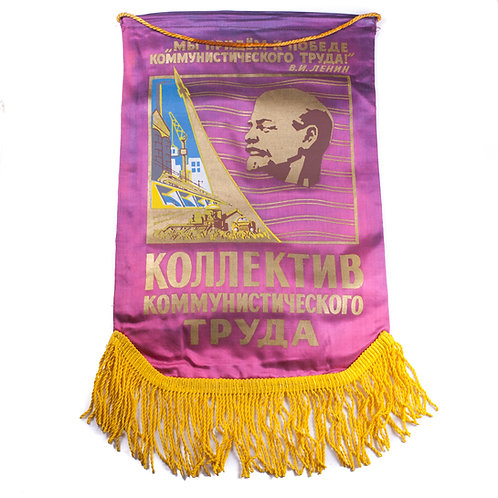 """Soviet Russian/USSR """"We will come to the victory of communist labor!"""" Pennant"""