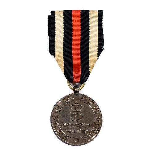 Commemorative Franco-Prussian War Medal of 1870/71