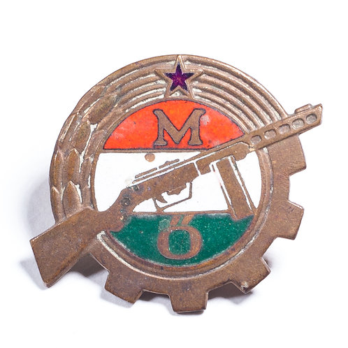 Hungarian Workers' Militia Cap Badge (no spinner)