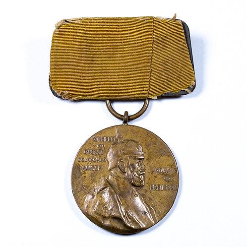 Kingdom of Prussia, 1897 Kaiser Wilhelm Memorial Medal (Mounted)