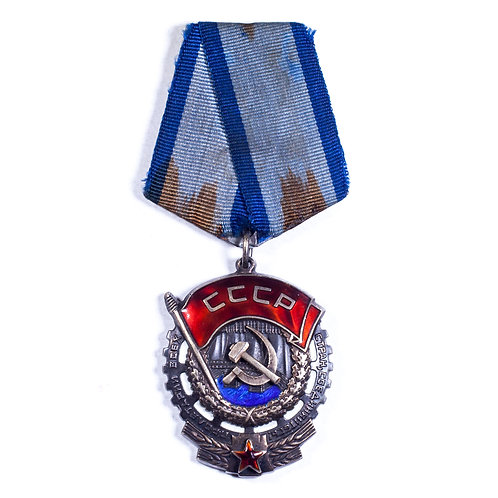 Soviet Order of the Red Banner of Labour (#410,672)