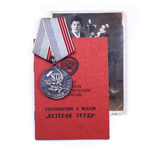 "Soviet Russia/USSR Medal for the ""Veteran of Labour"" (w/ photo + document)"