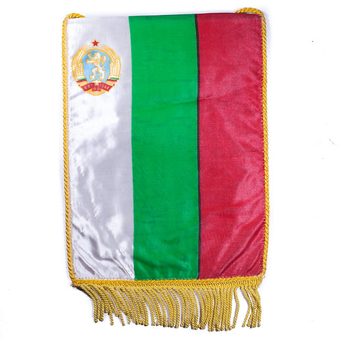 People's Republic of Bulgaria Table Flag