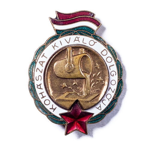 """Hungarian Badge for """"Excellent Work in Metallurgy"""""""