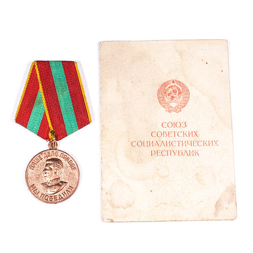"Soviet Russian ""Valiant Labor During WWII"" Medal w/ Paperwork"