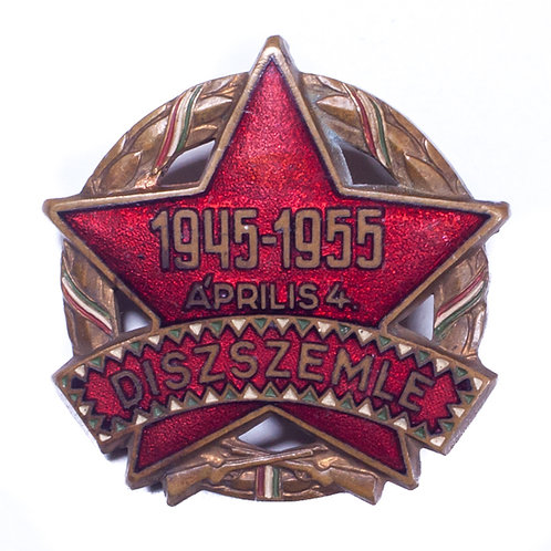 "Hungarian ""Diszszemle 1955"" Badge (Early)"