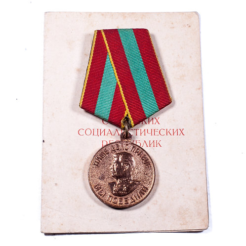 """Soviet """"Medal for Valiant Labor During WWII"""" Medal w/ Paperwork (1945)"""