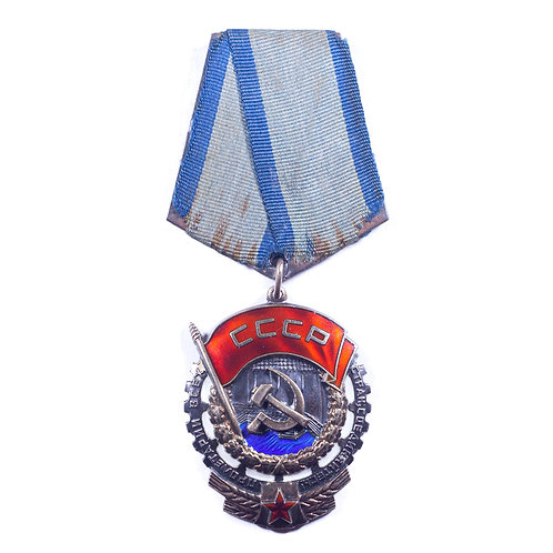 Soviet Order of the Red Banner of Labour (#276,407 - Flatback)