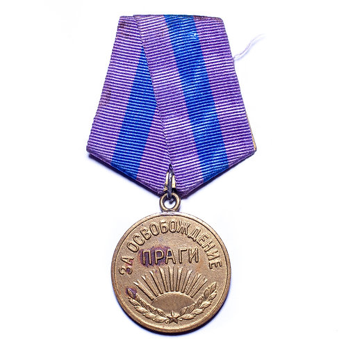 """WWII Soviet Medal """"For the Liberation of Prague"""""""