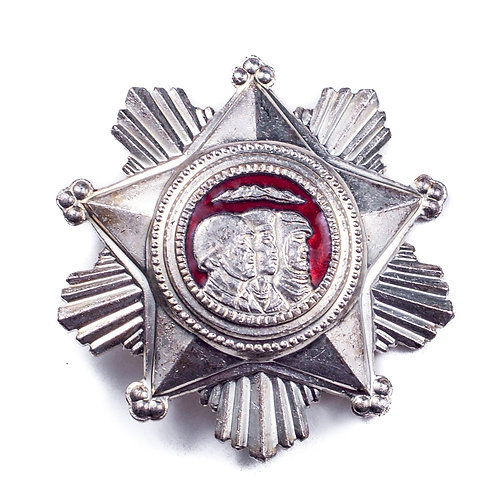 Order Of Military Service Honor, 3rd Class
