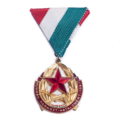 """Hungarian """"Restoration of Workers And Peasants Rule"""" Medal"""
