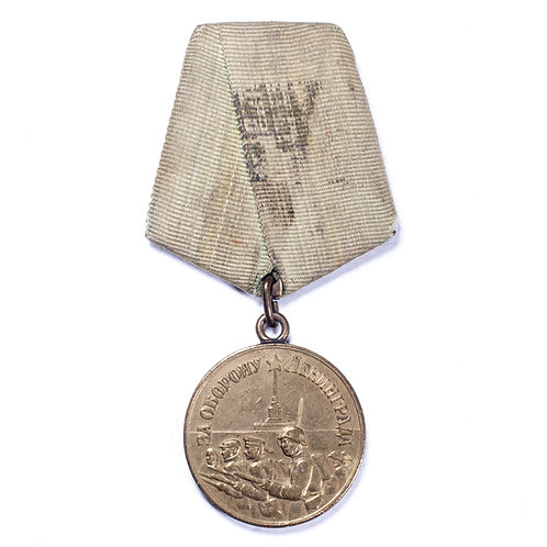 "WWII Soviet Medal for ""Defense of Leningrad"" (2)"