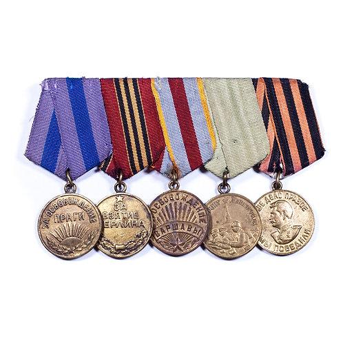 WWII Soviet 5 Position Medal Bar (Prague, Berlin, Warsaw, Leningrad)