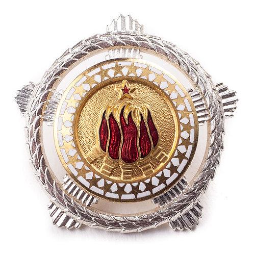 Yugoslavian Order of Brotherhood And Unity, 2nd Class.