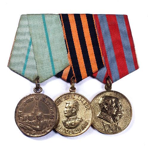 WWII Soviet 3 Position Medal Bar (Defense of Leningrad)