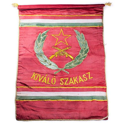 "Hungarian Army Award Banner for the ""Excellent Platoon"""