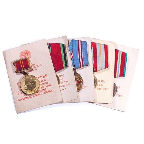 Soviet Award Grouping Named to Alexander Vasilyevich Guz